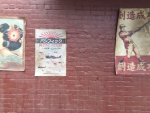 posters chinatown